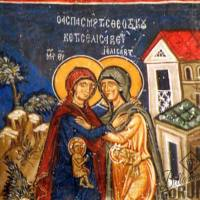12th Day — The Visitation.