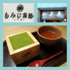 The famous maccha tiramisu in momiji, Kamakura. If it's too crowded, you can always buy some takeout dorayaki
