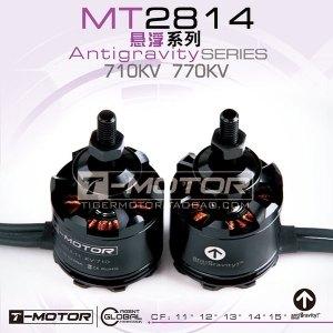 T-motor MT2814 710KV