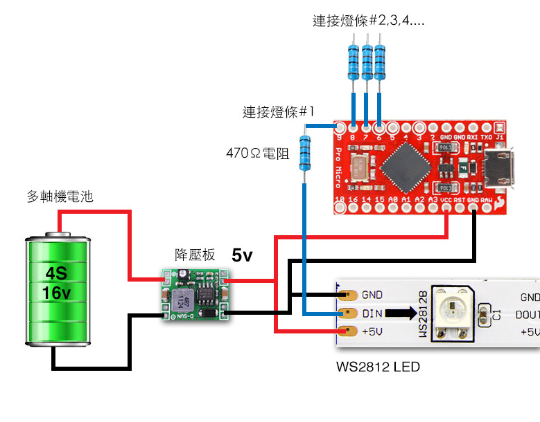 How to wire WS2812 LED Arduino and data line
