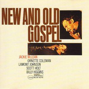 new_and_old_gospel_ornette_.jpg