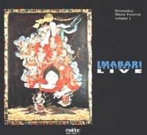 imabari-meeting-1991-live.jpg