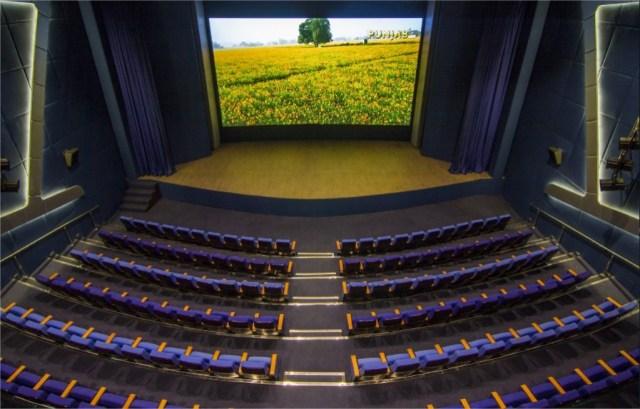 Cinepax Murree