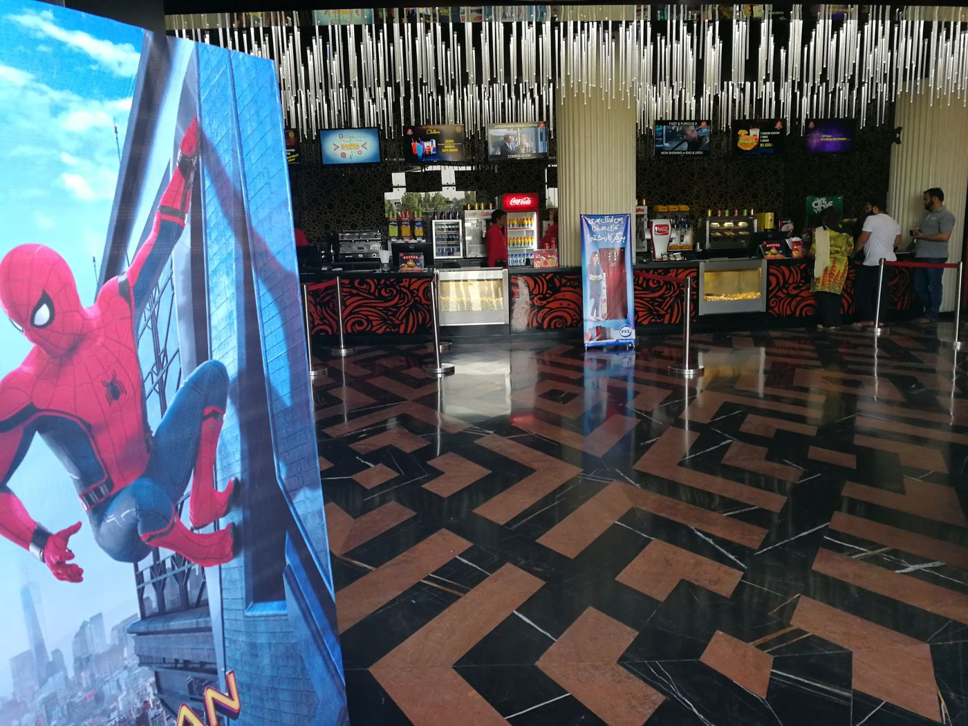 The Arena – Bahria Town's flagship Cinema in Bahria Orchards you'd want to visit