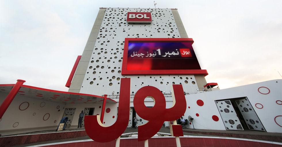 BOL Network Building