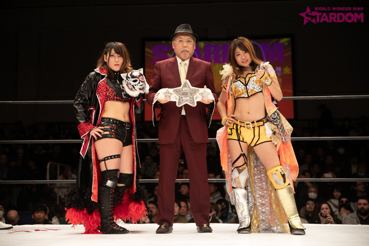 Wonder of Stardom Champion