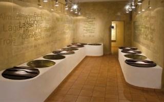 Museo del Aceite Segorbe