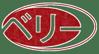 japanese logo 2