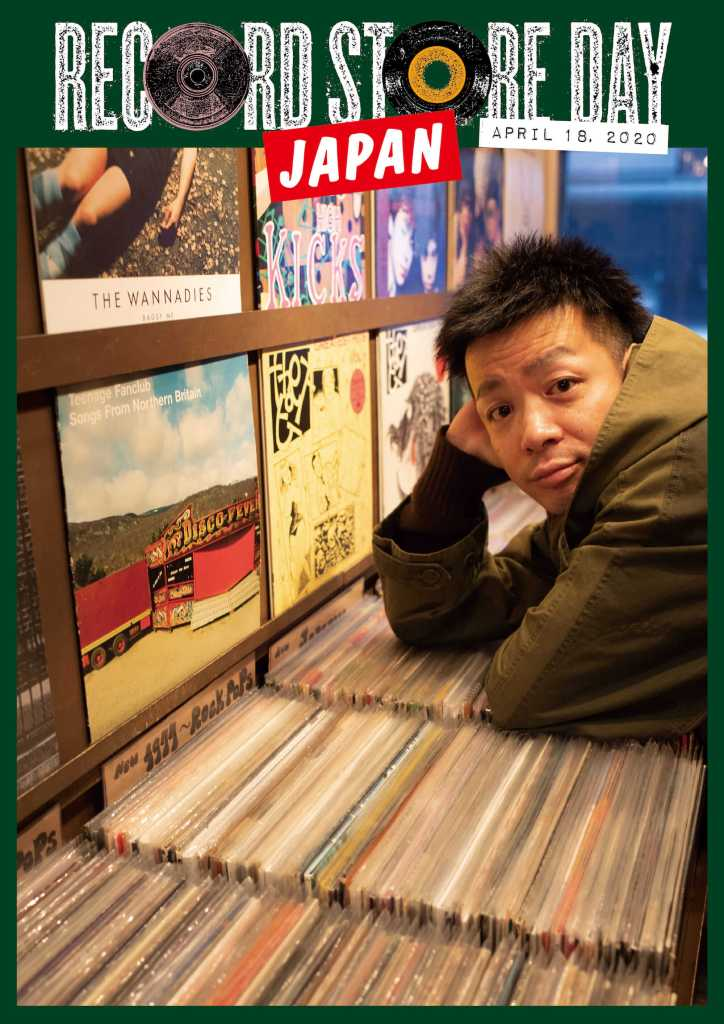 RECORD STORE DAY JAPAN 2020 (1)