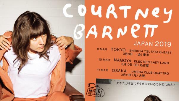 Courtney Barnett(コートニー・バーネット)来日公演