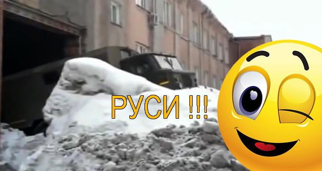 ВИДЕО: Кад Рус испаркирава из гараже затрпане снегом