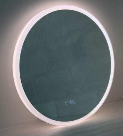 Johannesburg speil MultiWhite® 600mm | Belysning.online
