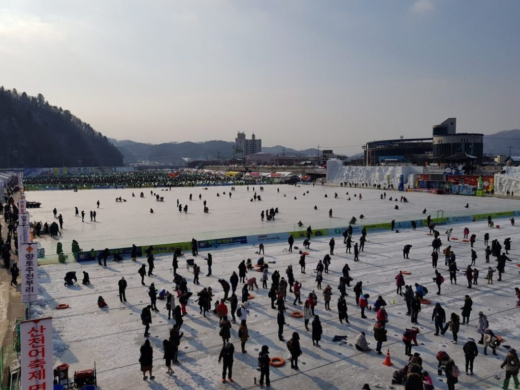 Hwacheon Ice Fishing Festival Foreigner Fishing Area