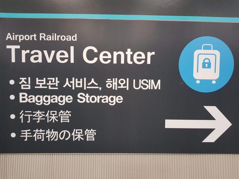 Seoul Station Luggage Storage