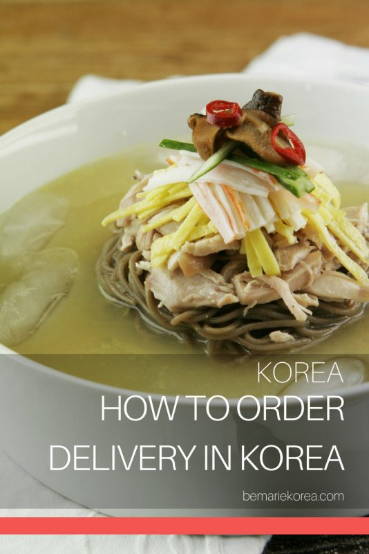 seoul food delivery app
