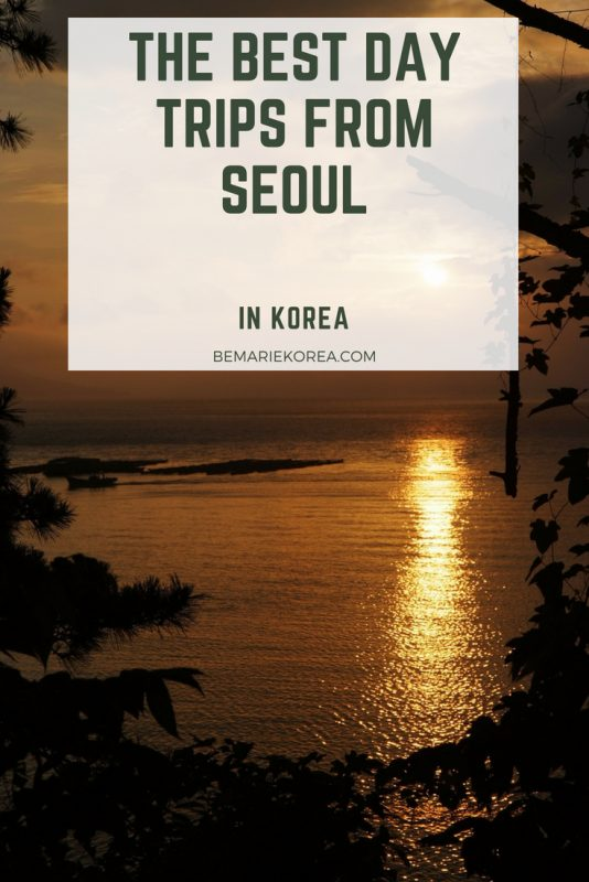 korea best places to visit on a one day trip from Seoul