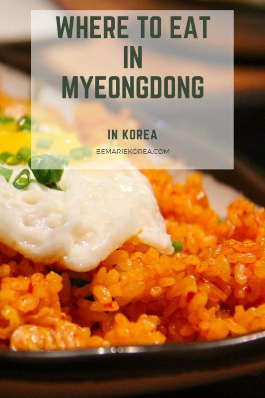myeongdong famous food