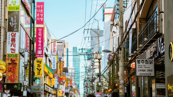 seoul famous street