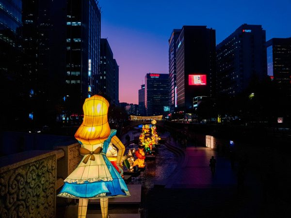 lantern festival in Seoul