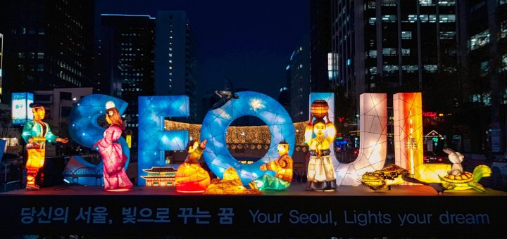 seoul lantern festival