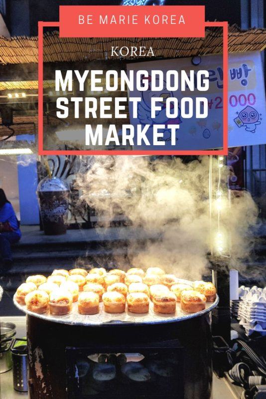 street food in myeongdong