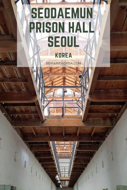 japanese occupation prison in seoul