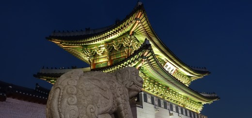 things to do in seoul at night