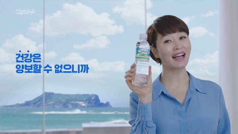 drinking water in korea