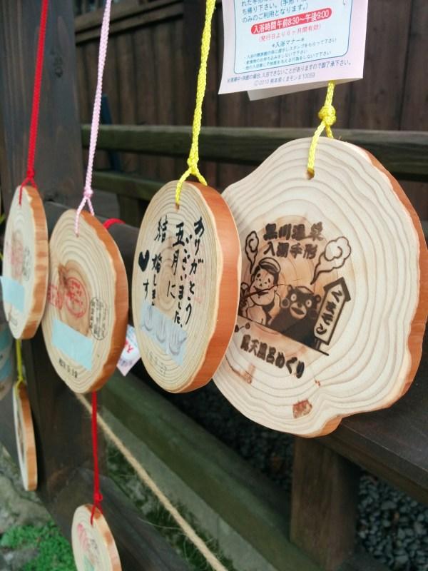 kurokawa onsen ryokan