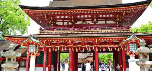 Day Trips From Fukuoka