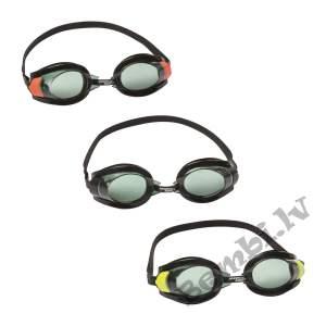 Hydro-Swim - Focus Goggles