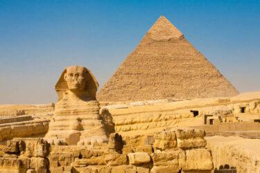 O-Egipto.jpg