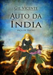 Auto-da-Índia-de-Gil-Vicente.png