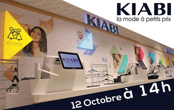 centre commercial à Alger