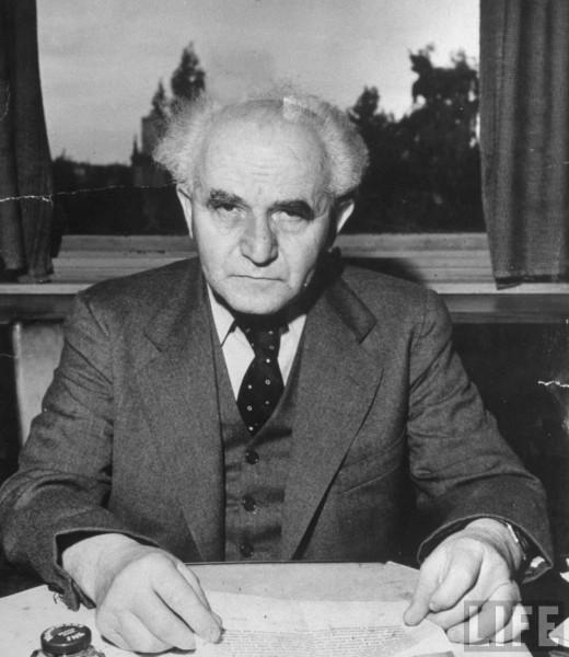David Ben Gurion. 1948Dmitri Kessel