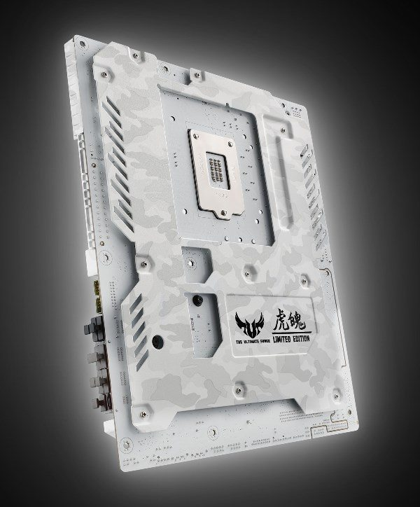 ASUS anuncia su nueva placa base TUF Sabertooth Z97 Mark S