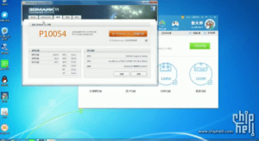 54177_08_nvidia-geforce-gtx-1050-ti-pcie-power-connector_full