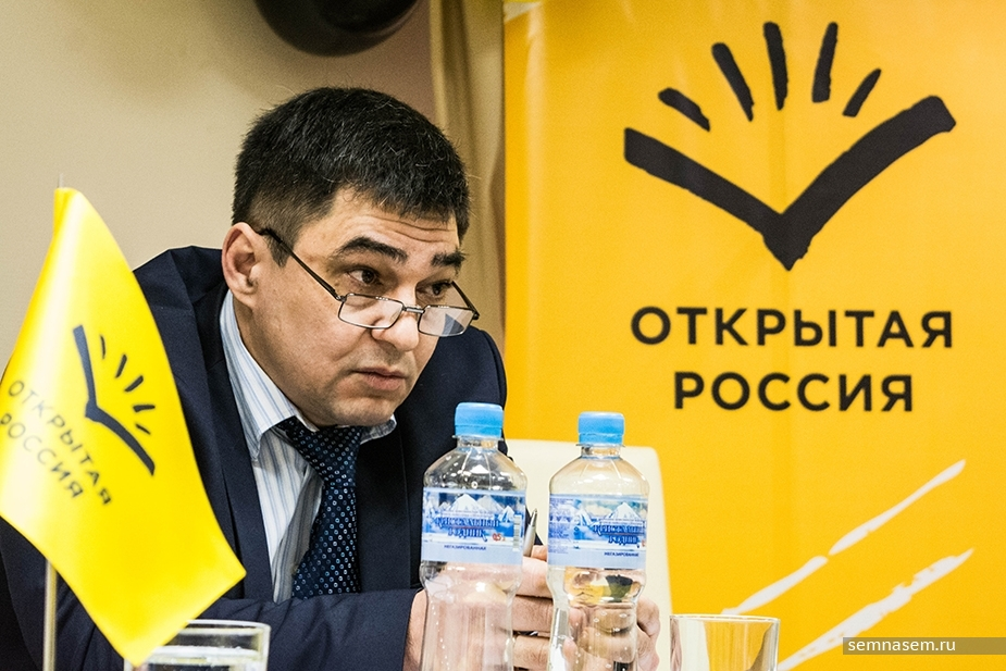 Дело №5. Сергей Давидис и 200 сравнительно честных способов отъема денег у граждан
