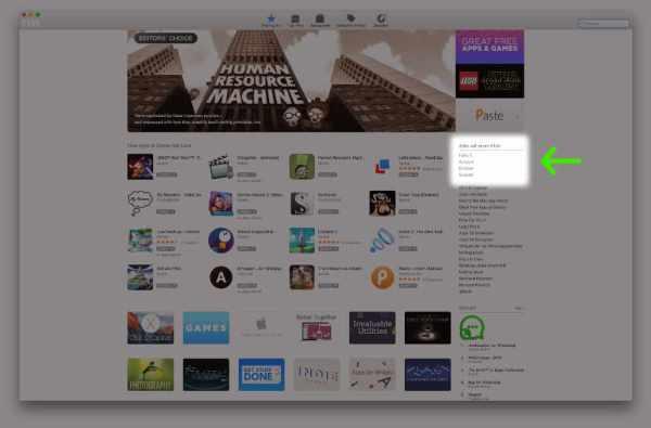 Hier klicken, um Mac App Store Gutschein oder Download-Code einzulösen