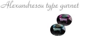 1月23日生まれのあなた。お誕生日おめでとうございます。誕生石はアレキタイプガーネット、意味と誕生花、プレゼントは?
