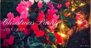 12/9(日)開催!ベーネ銀座サロンのクリスマスパーティー