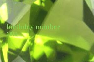 【毎日更新バースデーナンバー】18日生まれのあなたの心が求め感じていること、その意味とカラーはこれ。