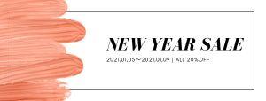 甲府ショップ 2021年 新年初売りイベント開催!!