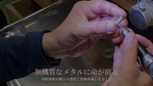 最新のテクノロジーと切磋琢磨の職人技が融合:ベーネ銀座サロンフルオーダージュエリーの製作過程。