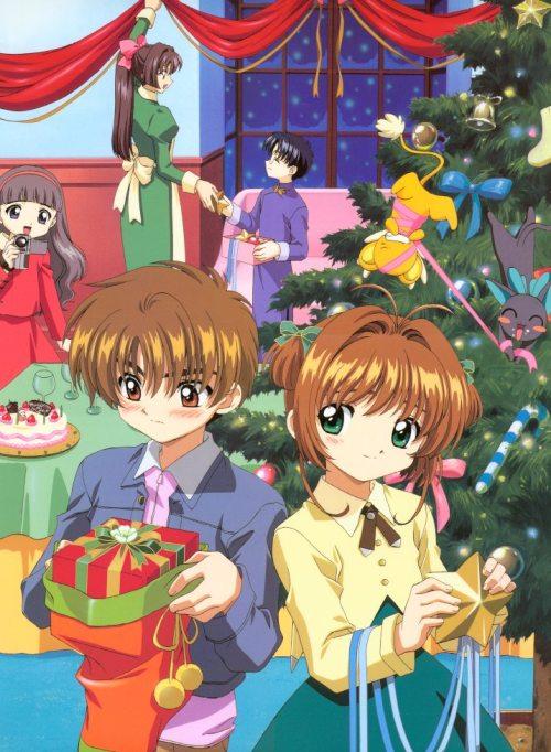 Cardcaptor Sakura Christmas