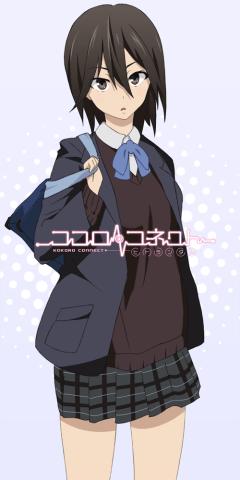 Kokoro Connect Inaba