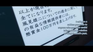 1 million yen, about $10,000 USD