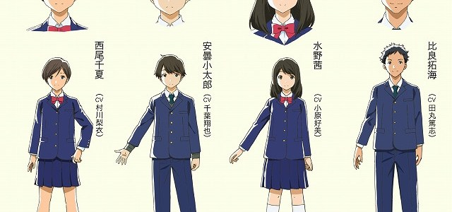 tsuki ga kirei characters