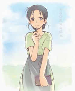 Suzu Urano Hojo