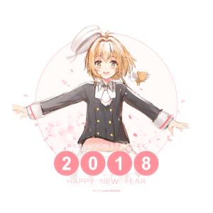 sakura happy new year 2018
